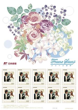 オリジナルフレーム切手(サンプル)