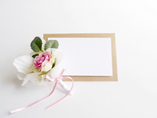 wedding_message