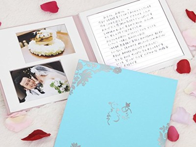 【花嫁の手紙台紙 1ページタイプ 花柄 ありがとう心をこめて ブルーグリーン シルバー箔】